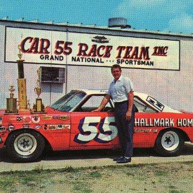 Lyle Stetler 1965 Ford Galaxie