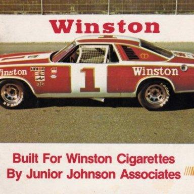 1974  show car