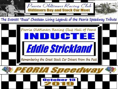 Everett Chasteen Inductee Eddie Strickland