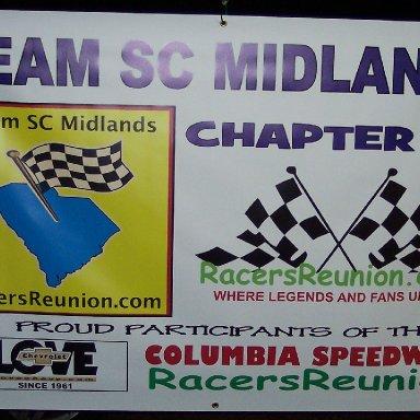 TSCM Banner Sign
