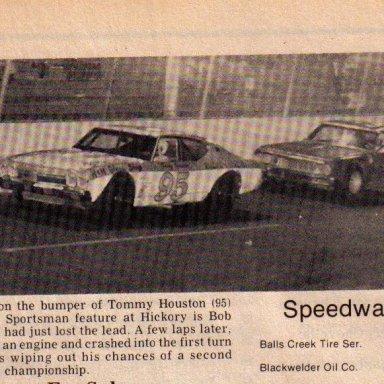 Tommy Houston& Bob Pressley