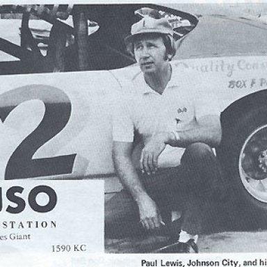 Paul Lewis 1974