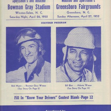 Bowman Gray - Greensboro Fairgrounds 1952