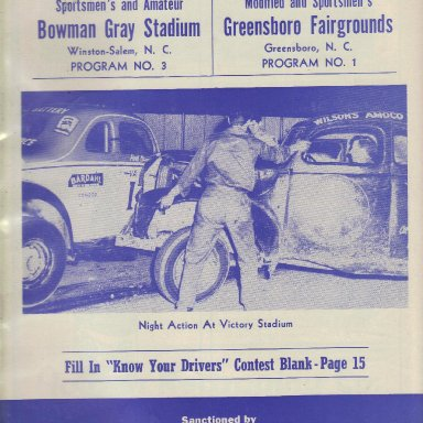Bowman Gray Stadium - Greensboro Fairgorunds 1952 #2