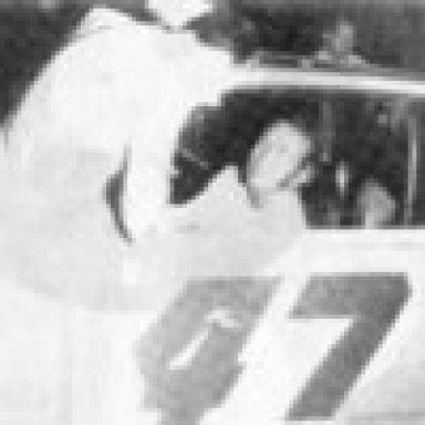 M.Robbins Huntsville Early 70s