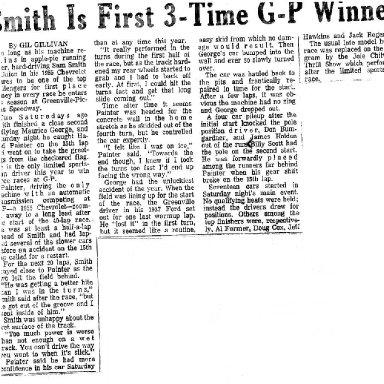 SAM SMITH GETS GREENVILLE PICKENS WIN 1960S'