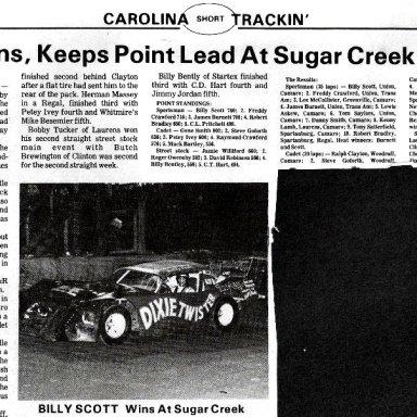 Billy Scott At Sugar Creek
