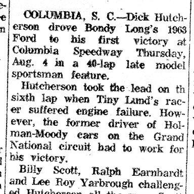 Hutcherson Wins Columbia 1967
