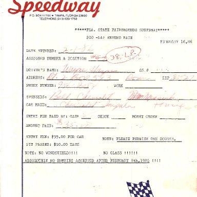 ENTRY FORM '86