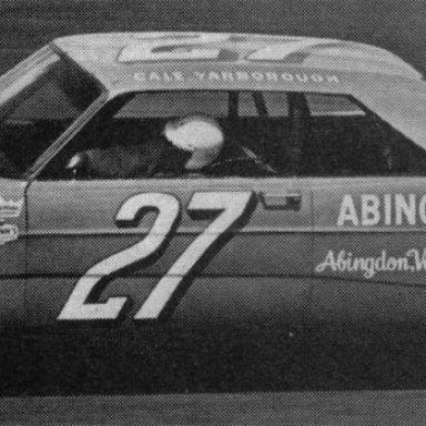 1965 Cale Yarborough, Banjo car