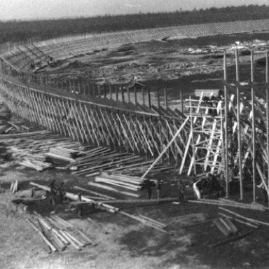 Amatol under construction