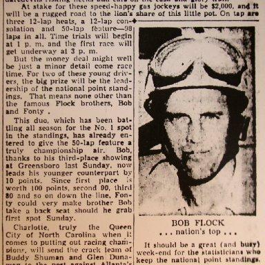 Elkin-Jonesville Speedway - August 31, 1947 Pre-Race