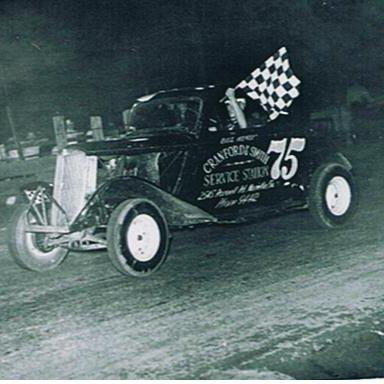 Bill Hemby win @ Peach Bowl 1956