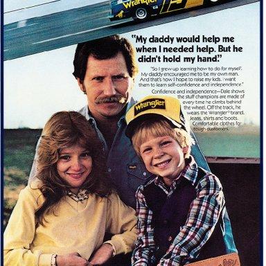 Not So Tough Customer - 1982