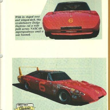 1969 Classic