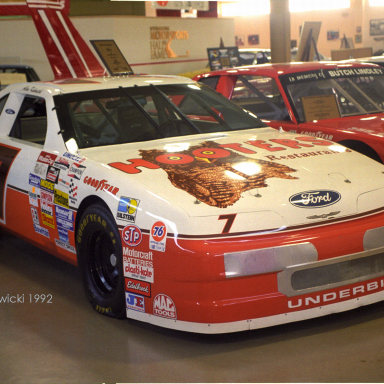 Talladega Hall of Fame