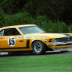 1970 Trans-Am Mustang