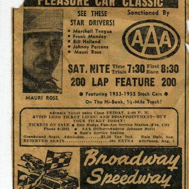 Pleasure car Classic Broadway Speedway