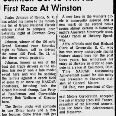1959 June Bowman Gray Preview