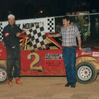 Smoky Mountain Speedway 1995