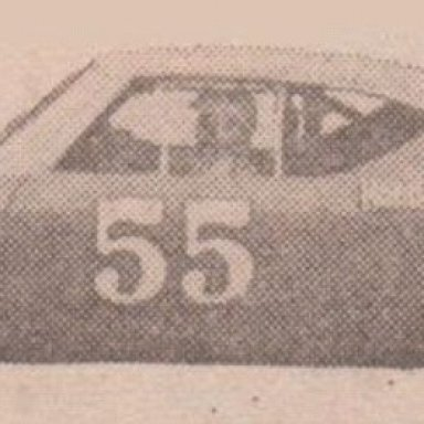 SOUTHSIDE SPEEDWAY ADVERTISEMENT PHOTO 1C FRIDAY AUG.13,1971 RICHMOND NEWS LEADER
