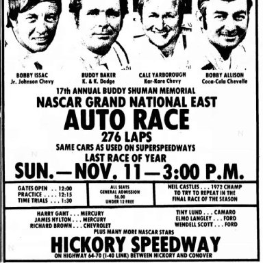 1973 Grand National East - Hickory Speedway