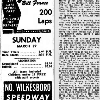 1953 North Wilkesboro