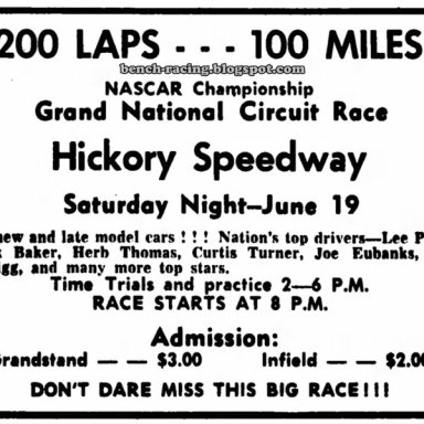 June 19, 1954 Hickory Speedway