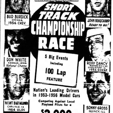 June 22, 1956 Playland Park