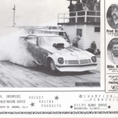 Myers and Strater racing 673