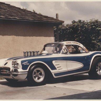 Dave's old Corvette