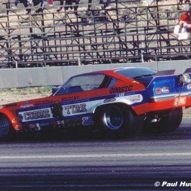 Larry Christopherson Beeline 1974 Hutch Photo
