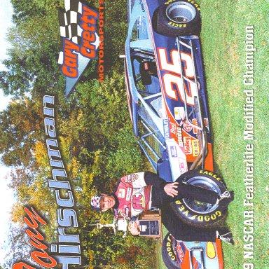 1999 #25 Tony Hirschman