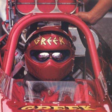 GREEK 1990