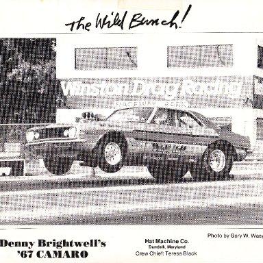 Denny Brightwell
