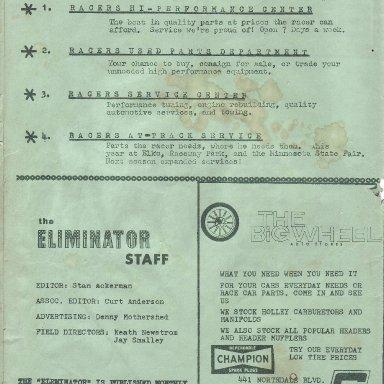 USA Elim Sept 76 1