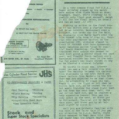USA Elim Sept 76 2