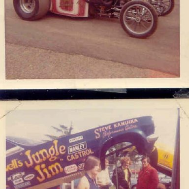 UNKNOWN......JUNGLE PAM..DRAGWAY 42..1973