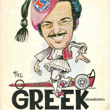 "CHRIS""The Greek"" KARAMESINES"