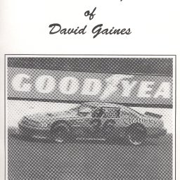 David Gaines - In Memoriam