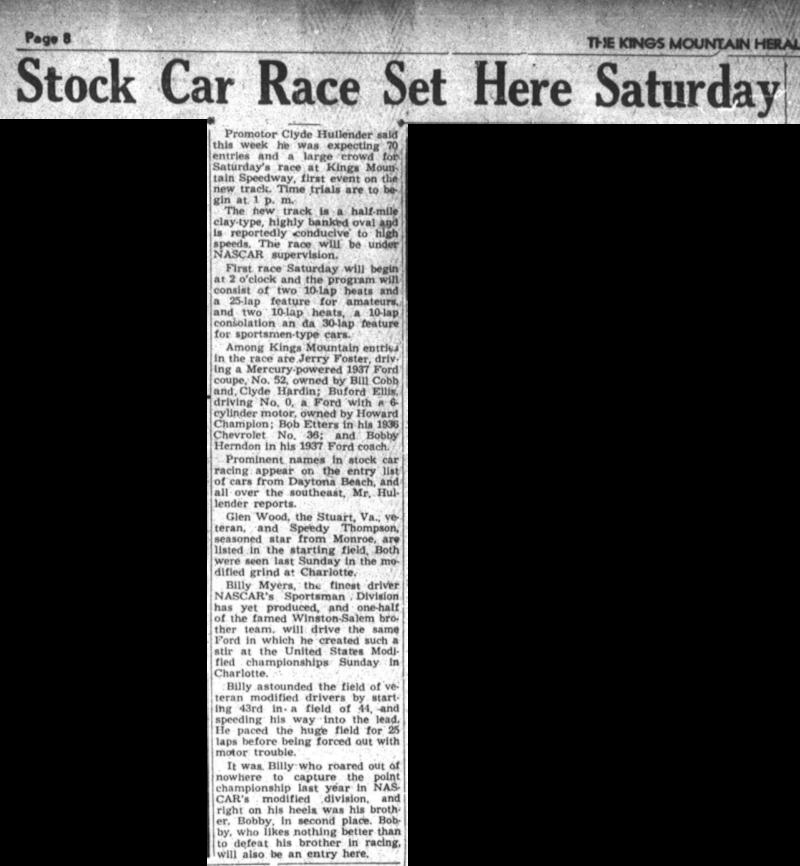 1954 Kings Mountain Speedway 110454KingsMtnHerald.png